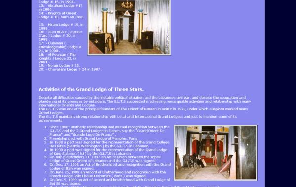 Grand Lodge of Three Stars